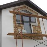 Утепление фасада и системы фасадов.