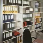 Как организовать хранение документов?